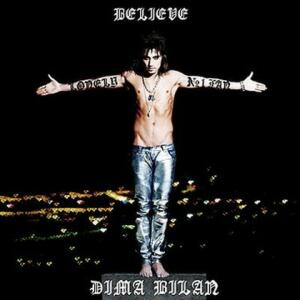 Дима Билан (DIMA BILAN) - «Believe»