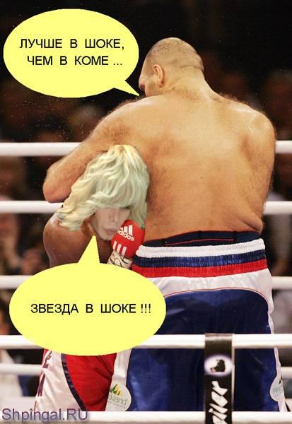 Сергей Зверев против Николая Валуева