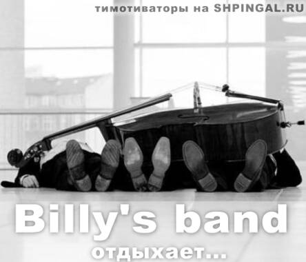 billy's-band