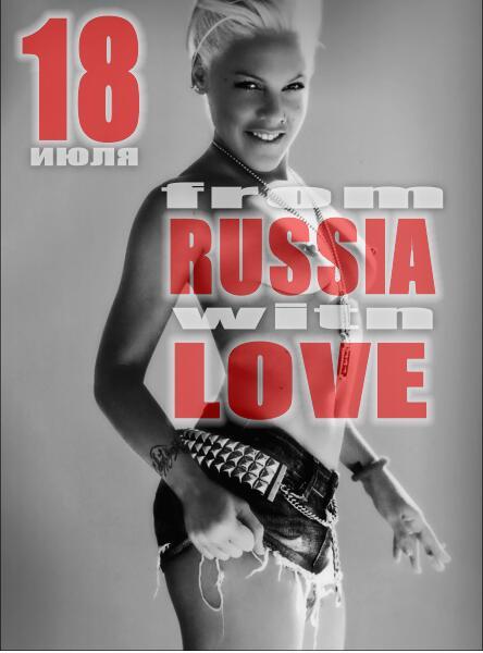 P!NK в России