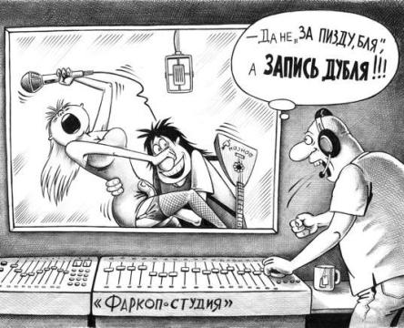 карикатурист Сергей Корсун