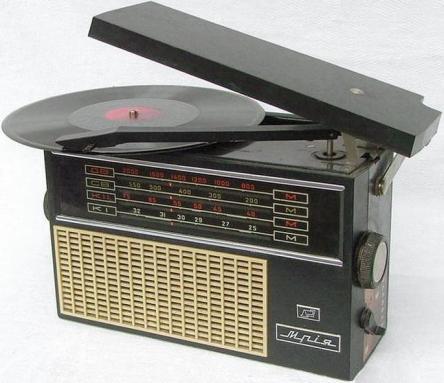 Портативная радиола =Мрiя=
